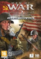 Cenega Gra PC Men of War Zimna Wojna
