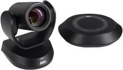AVerMedia VC520 Pro (kamera PTZ do wideokonferencji + głośnik/mikrofon konferencyjny)