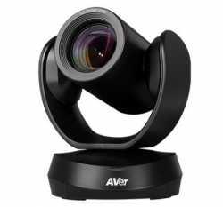 AVerMedia Cam520 Pro (kamera PTZ do eokonferencji, USB, Smart Frame)